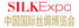 2017年中国国际丝绸博览会