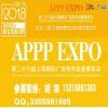 2018上海广印展_上海广告展