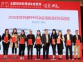 http://www.0579ccc.cn/news/show.php?itemid=28416