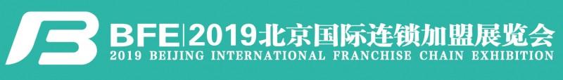 展会logo