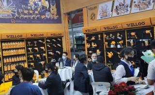 2021年4月20-22日第5届中国义乌五金电器博览会